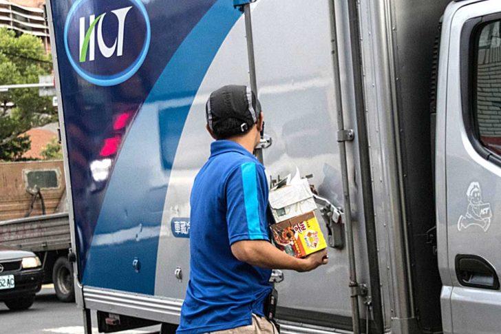 司機將冷藏和冷凍貨品混放